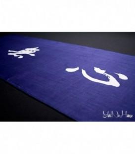 Tenugui Kendo | Mushin | Blu