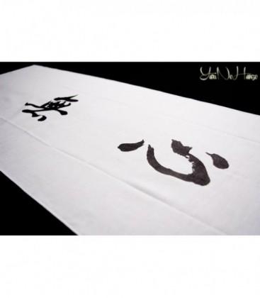 Tenugui Kendo | Mushin | Bianco